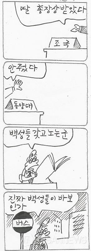 20190905   부산만화.jpg