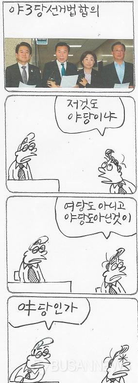 제목 없음11.png
