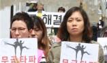 한국 임금격차 OECD 최고 수준