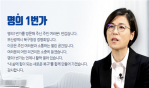 부산 북구, 주민이 참여하는 온라인 정책토론방 운영